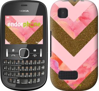 Чехлы для Nokia Asha 200, - печать на силиконовых чехлах для Нокиа аша 200