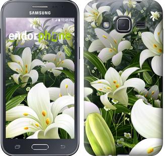 Чехлы для Samsung Galaxy J2 J200H, - печать на силиконовых чехлах для Самсунг Галакси Ж2 Ж200Х