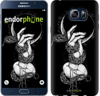 Чехлы для Samsung Galaxy Note 5 N920C, - печать на силиконовых чехлах для Самсунг Галакси ноут 5 н920ц