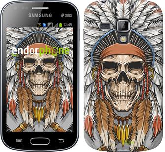 Чехлы для Samsung Galaxy S Duos s7562, - печать на силиконовых чехлах для Самсунг Галакси с дуос