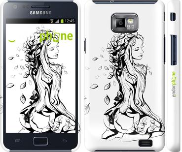 Чехлы из 3д пластикового матового материала на Samsung Galaxy S2 Plus