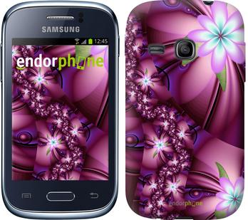 Чехлы для Samsung Galaxy Young S6310 / S6312, - печать на силиконовых чехлах для Самсунг Галакси янг с6310 / с6312