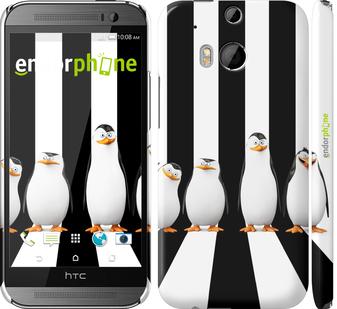 Яркие чехлы из 3д пластикового матового материала  для HTC One