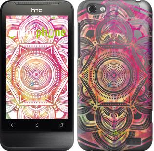 Чехлы для HTC One V t320e, - печать на силиконовых чехлах для ХТЦ ван в т320е