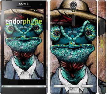 Чехлы из 3д пластикового матового материала для Sony Xperia S LT26i